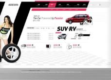 某品牌汽车网站模板图片