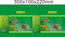 黄河鳖图片