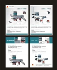 太阳纺织2款单页图片