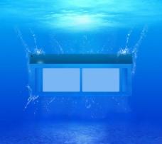 水底效果图片