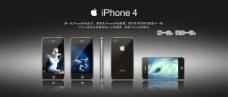 iPhone4 苹果手机图片