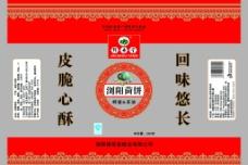 浏阳茴饼图片