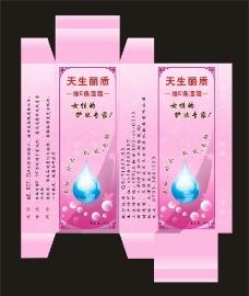 护肤 美容品 包装盒图片
