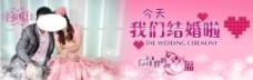 酒楼舞台上粉色浪漫婚纱婚礼背景结婚画布图片