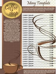 咖啡coffee菜单模板图片