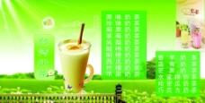 珍珠奶茶写真图片
