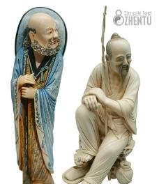 古董牙雕人物图片