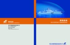 船舶封面图片