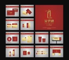 盛丰·凌云楼二期地产广告提案图片