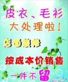 背景 绿 叶图片