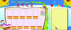 幼儿园展板背景图片