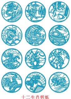 十二生肖剪纸图片