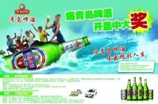 青岛啤酒高清报广图片