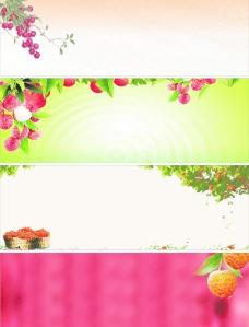 荔枝背景图片