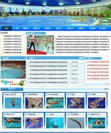 海豚俱乐部网站设计图片