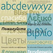 商業精品Bliss Pro字體家族