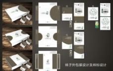 竹纤维袜子包装图片