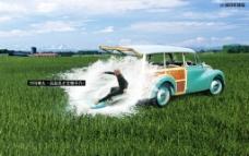 汽车广告创意图片