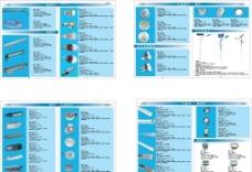 企业 画册图片