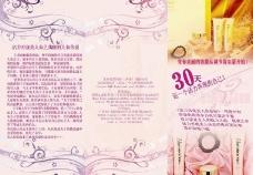 化妆品DM单宣传折页图片