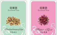 花草茶便貼圖片