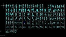 人物平立面图图片