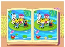 动物在池塘边图片