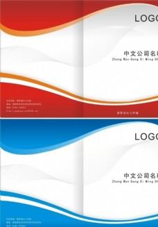 画册封面 企业画册
